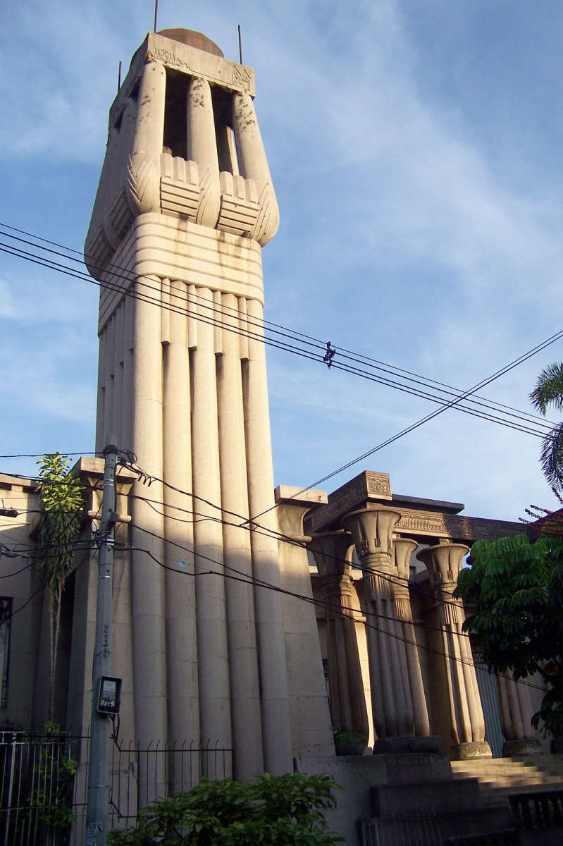 Palacio Egipcio - Medellín - Fachada del Palacio - Barrio Prado