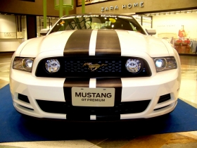 Ford Mustang - Colombia